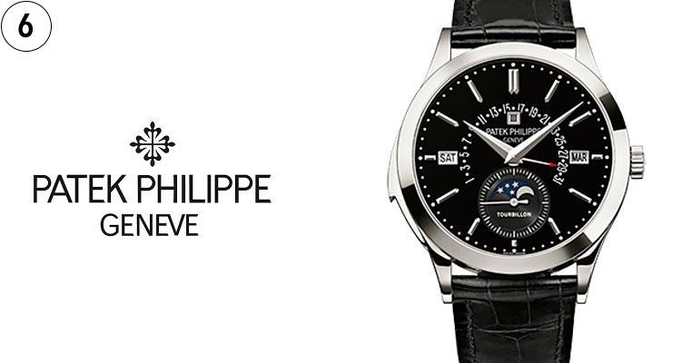 5a412822270 A Patek Philippe é considerada por muitos a relojoaria mais sofisticada do  planeta. Ela nasceu na Suíça